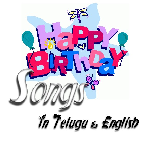 happy birthday to you mp3 ; Happy%252BBirthday%252BSpecial%252B(%252Bwww