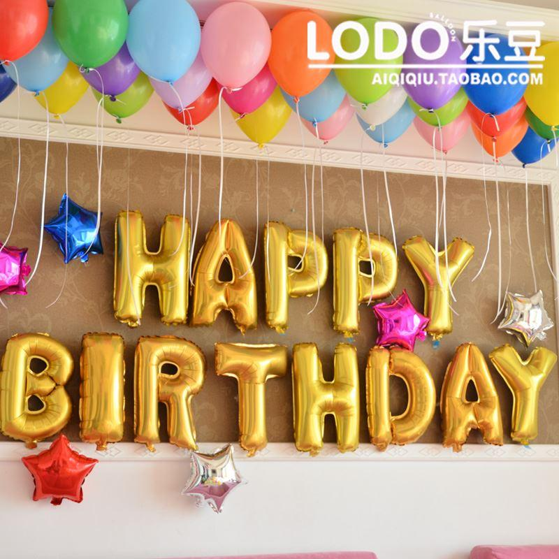 happy birthday wall banner ; party-supplies-happy-birthday-party-decoration