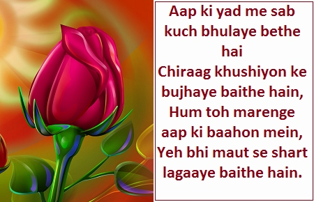 happy birthday wish for boyfriend in hindi ; birthday-quotes-in-hindi-for-lover-inspirational-heart-touching-birthday-wishes-for-lover-in-hindi-clipartsgram-of-birthday-quotes-in-hindi-for-lover