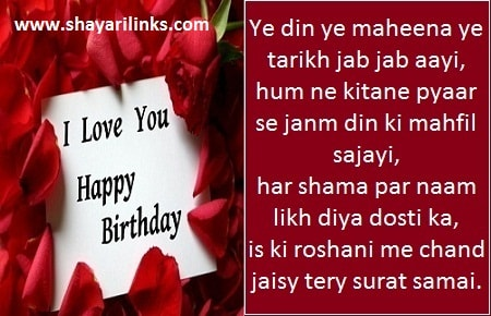 happy birthday wish for lover in hindi ; Best-Birthday-Wishes-For-Love-In-Hindi