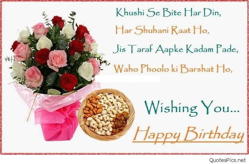 happy birthday wish for lover in hindi ; beautiful-flower-birthday-wishes-for-sister-in-law-in-hindi