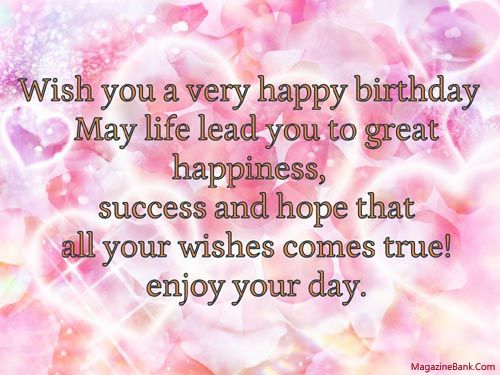 happy birthday wish msg in english ; 5107b1027e79a223547604b99871cee9