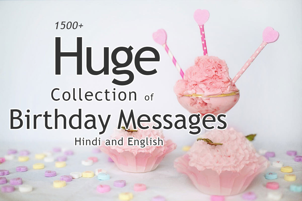 happy birthday wish msg in english ; birthday%252B%2525281%252529