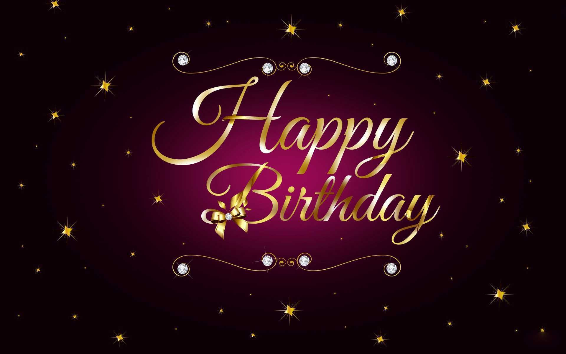 happy birthday wishes background ; free-download-of-happy-birthday-images-new-happy-birthday-wishes-hd-wallpapers-amp-s-of-free-download-of-happy-birthday-images