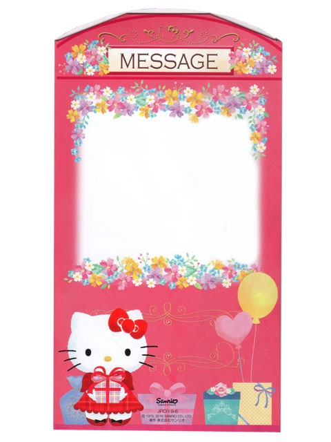hello kitty birthday card ideas ; Hello-Kitty-Pink-Telephone-Elegant-Hello-Kitty-Birthday-Cards