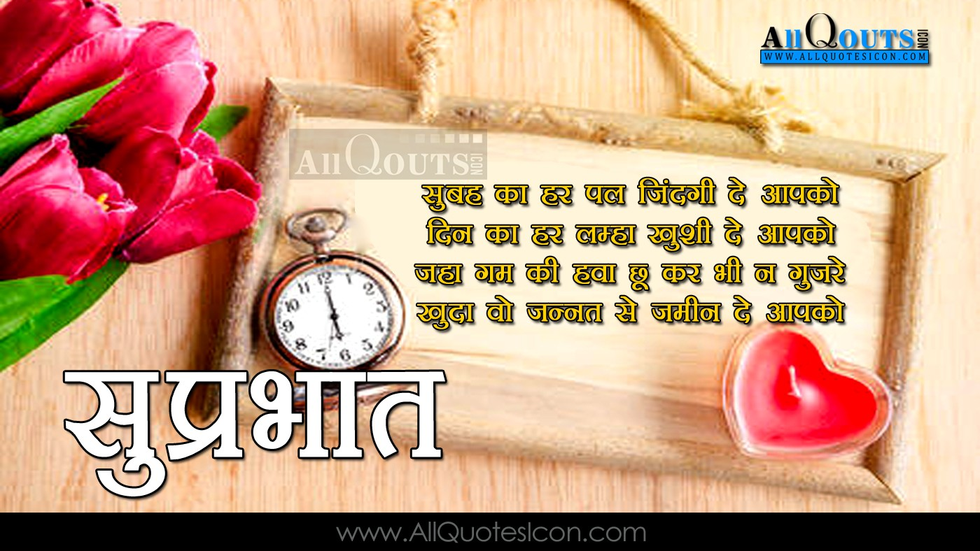 hindi greeting cards birthday ; birthday-greeting-cards-for-fiance-inspirational-happy-birthday-wishes-for-girlfriend-in-hindi-fresh-beautiful-of-birthday-greeting-cards-for-fiance