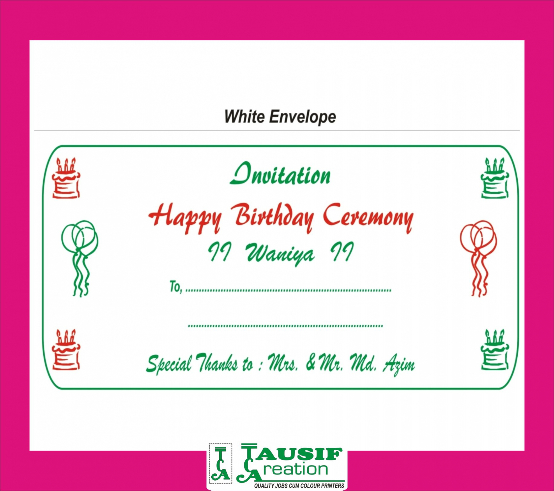 invitation card matter for birthday party ; bunch-ideas-of-invitation-card-hindi-about-birthday-hindi-birthday-invitation-card-matter-birthday-party-of-invitation-card-hindi