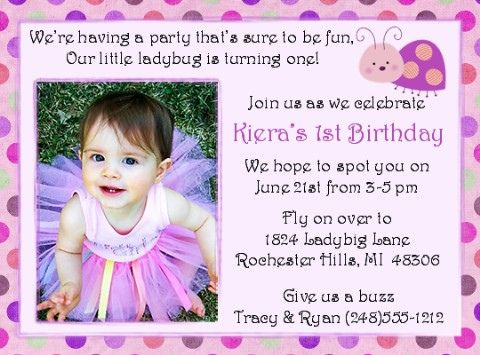 invitation letter for 1st birthday party ; invitation-1st-birthday-party-wording-first-birthday-invitation-wording-for-the-invitations-design-of-your-inspiration-baby-shower-invitation-templates-party-4
