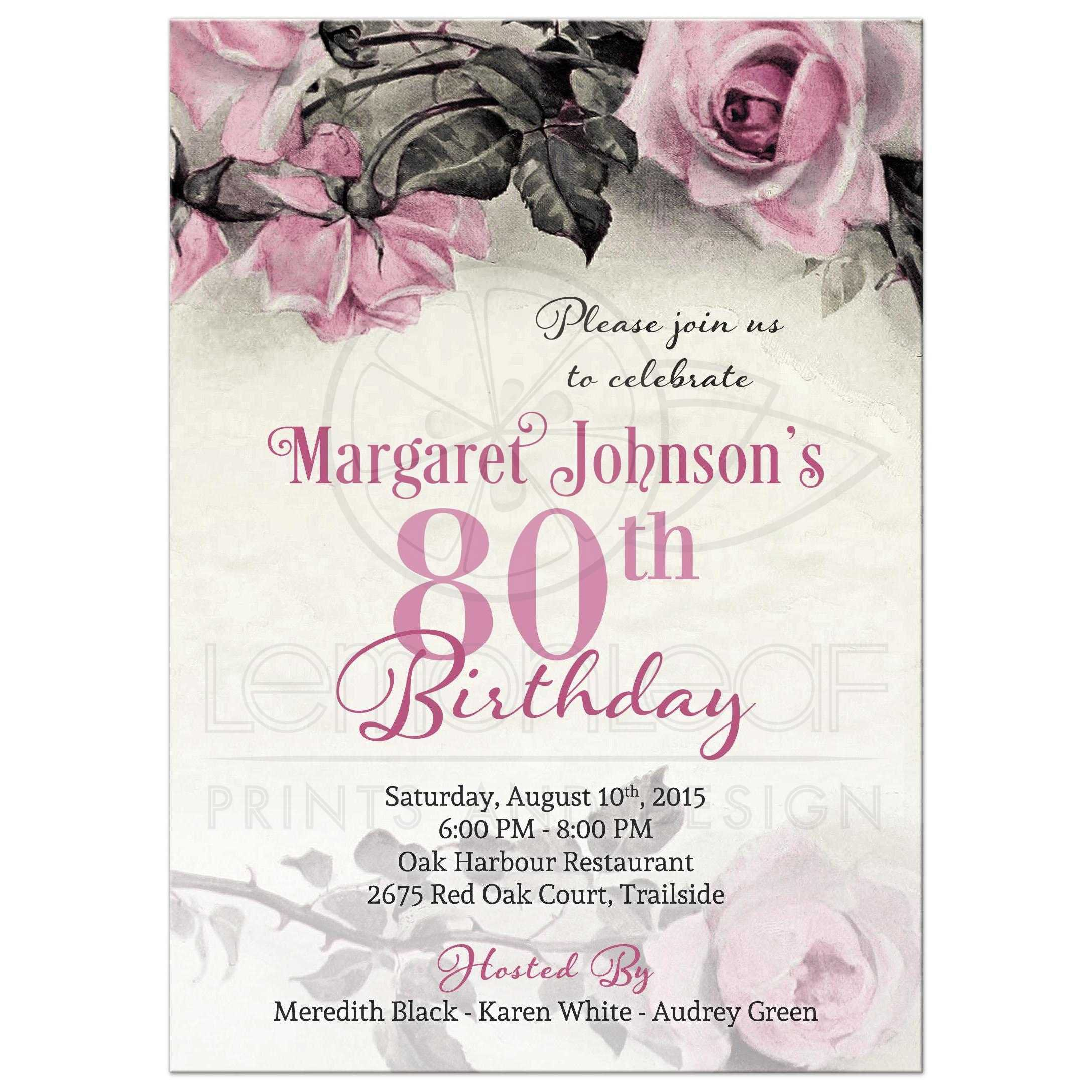 invitation to 80th birthday party free template ; princess-party-invitations-free-printable-80th-birthday-invitations-templates-alanarasbach-com