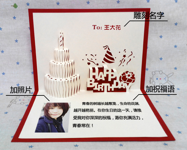 large birthday cards ; The-new-three-dimensional-greeting-cards-large-birthday-cake-card-birthday-cards-to-send-custom-latest