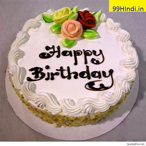 latest birthday pictures ; latest-birthday-cake-images-hd