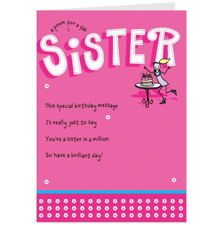 like a sister birthday card ; Vintage-Sister-Birthday-Card-Messages
