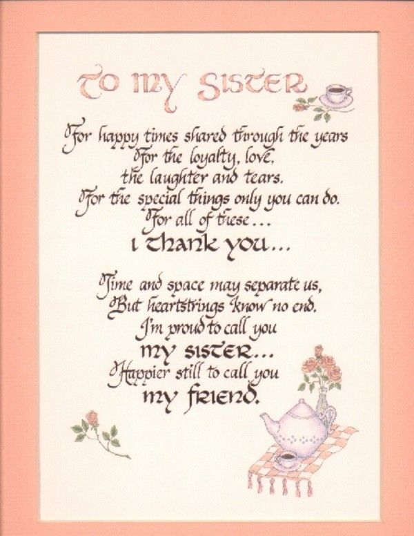 little girl birthday card verses ; 0414ae8a0bfbb2d3706d7cdd5626e830--sister-quotes-and-sayings-quotes-about-sisters
