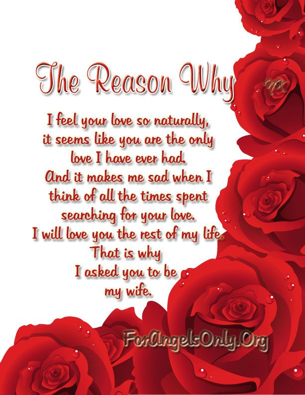 love poem to my wife on her birthday ; d5437a8190e752cf28bbade0b0ce8974