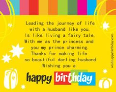 message to husband on his birthday ; 97ac10f2bae8a488f45281147f96060a