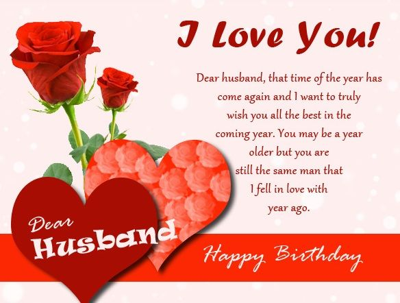 message to husband on his birthday ; de65fa3acde3936d2237f1c02e4210b3