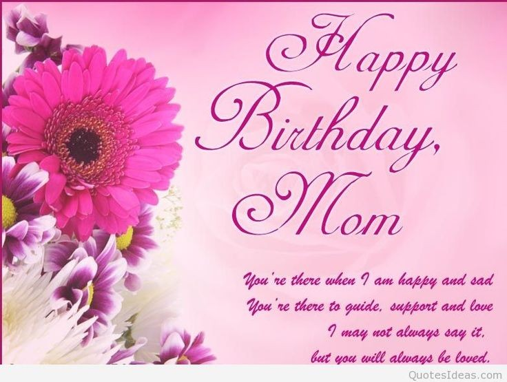 mom birthday card sayings from daughter ; daughter-birthday-cards-from-mother-fresh-wishing-my-mom-a-happy-birthday-inspirational-happy-birthday-mom-of-daughter-birthday-cards-from-mother