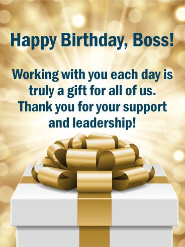 nice birthday message for boss ; 2e2bd5551de68c22a3f90325ed95d55d