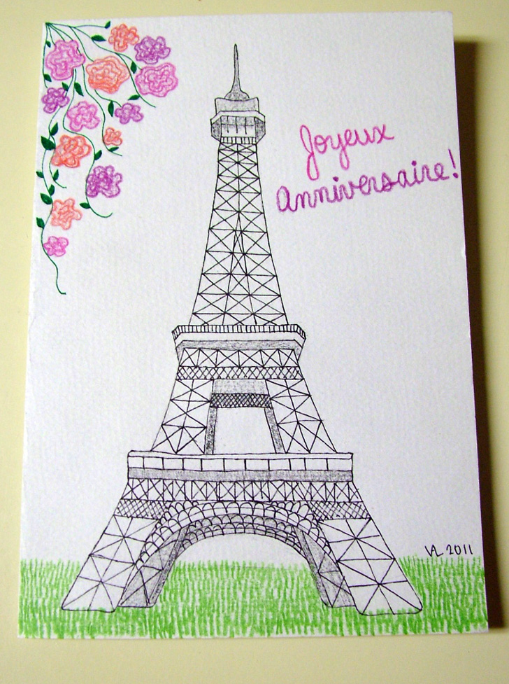paris birthday card ; Card+Front