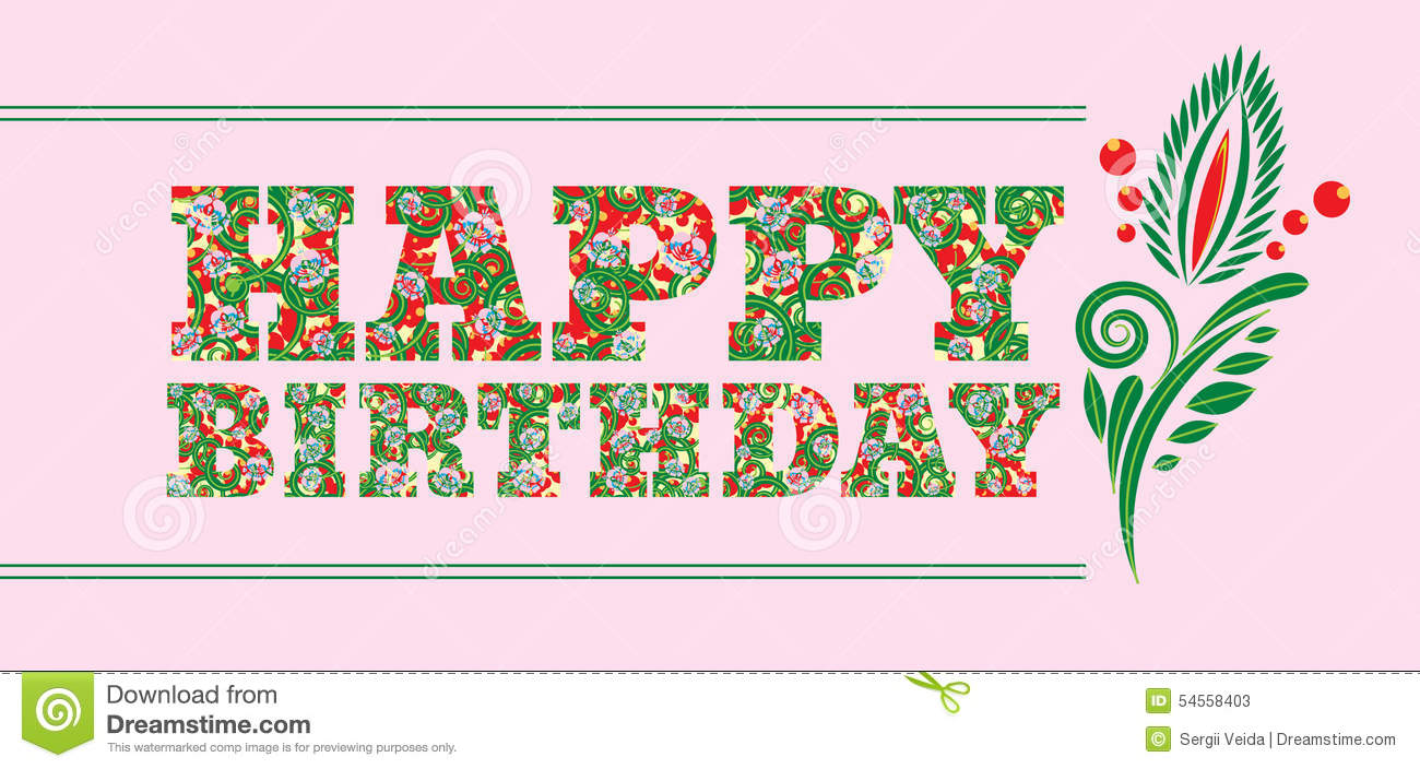 pink and green happy birthday banner ; banner-inscription-happy-birthday-congratulations-pink-background-fairy-flower-letters-form-floral-54558403