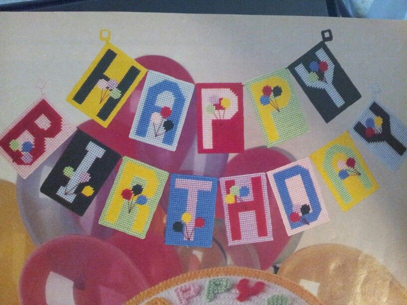 plastic birthday banners ; 4cf7a522eae24441a7a8bf4e77beed89