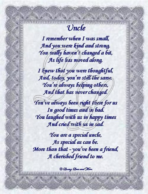 poem for my uncle on his birthday ; 47845334506aefbbd1eeb57e463dcd82