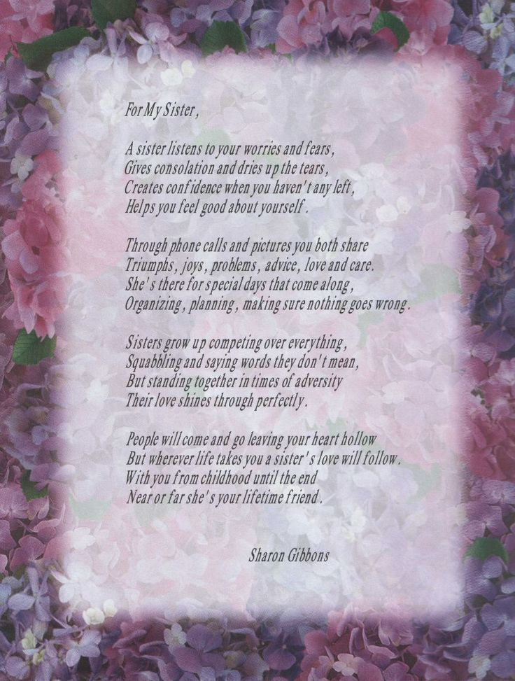 poem to your sister on her birthday ; 95ce60ab05cc57021d37e87347bd5b9c