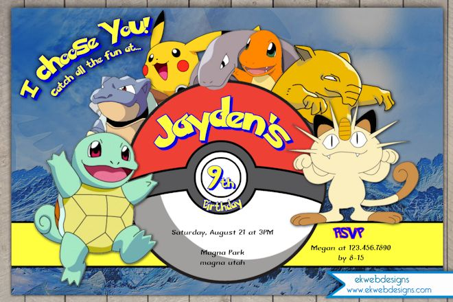 pokemon birthday party invitation template ; pokemon-party-invitations-accompanied-by-mesmerizing-invitation-template-of-your-special-Party-Invitation-Template-27
