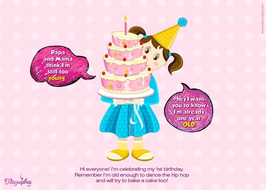 ready made birthday invitation cards ; old-enough-to-dance-first-birthday