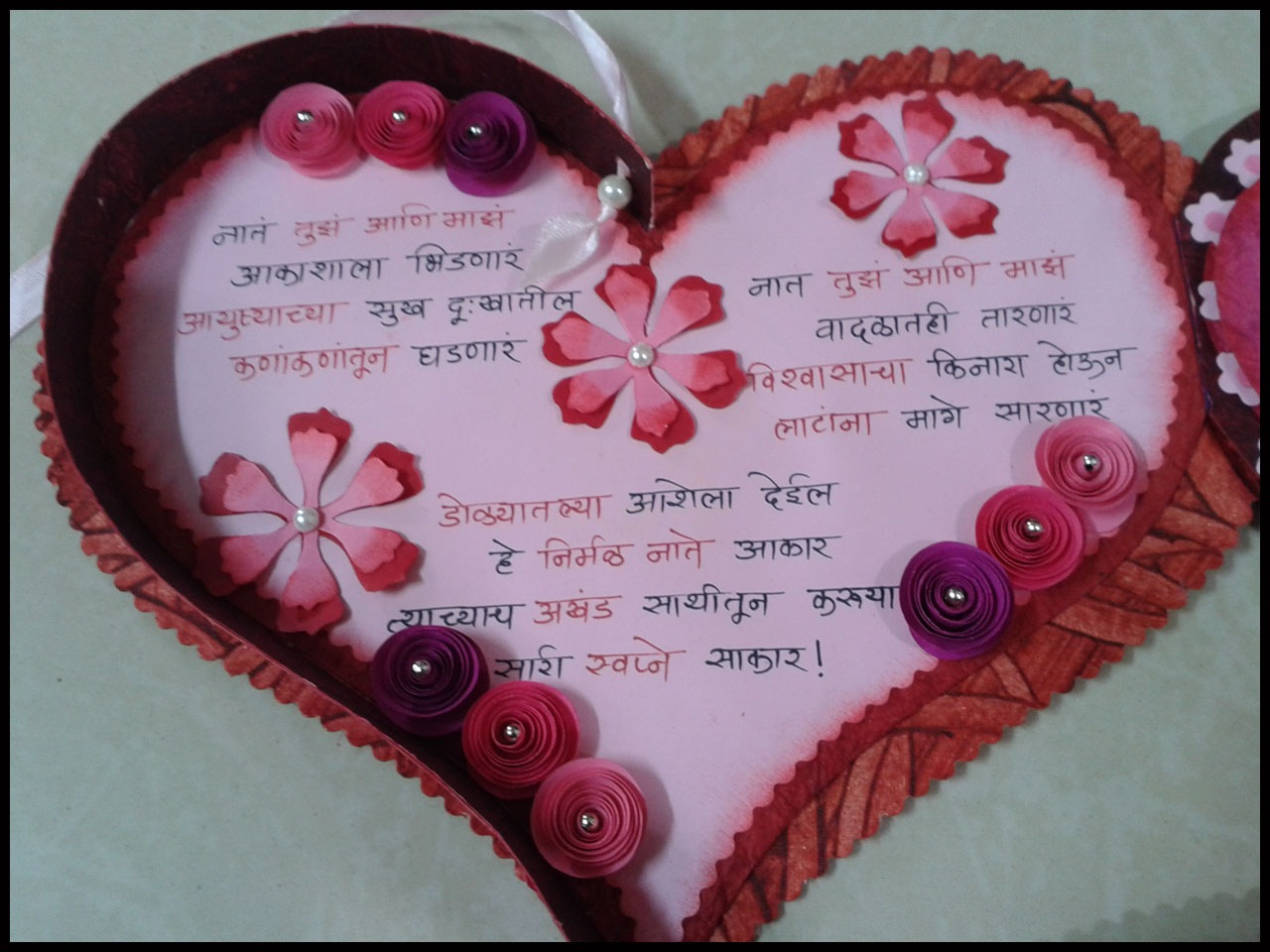 romantic greeting cards for husband birthday ; marathi-greeting-cards-for-husband-lina-s-handmade-cards-handmade-birthday-cards-for-husband-handmade-birthday-cards-for-husband