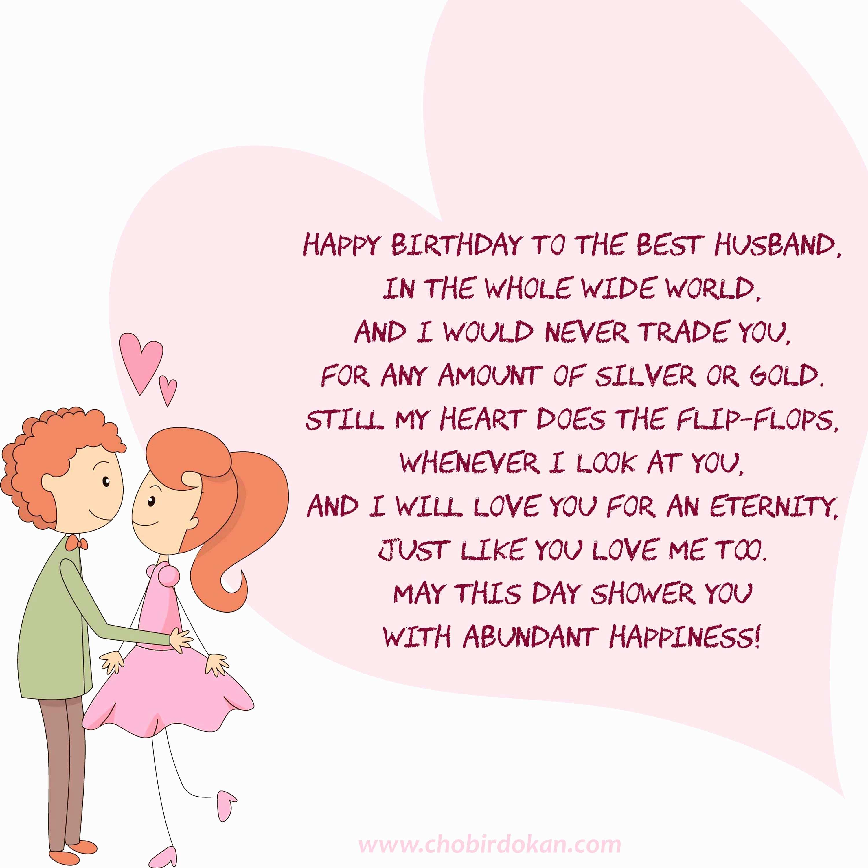 some birthday quotes ; romantic-happy-birthday-quotes-awesome-are-you-looking-for-some-cute-happy-birthday-poems-for-him-wishing-of-romantic-happy-birthday-quotes