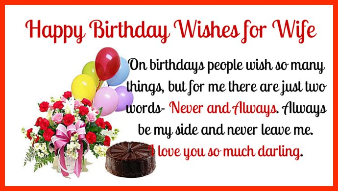 sweet birthday message for wife ; Always-be-my-side-birthday-wishes-and-message-for-wife