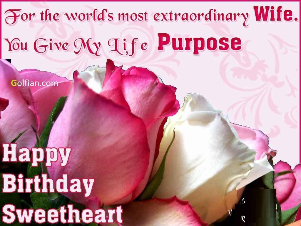sweet birthday message for wife ; Sweet-Flower-For-My-Wife-Wishes-You-Happy-Birthday-To-You