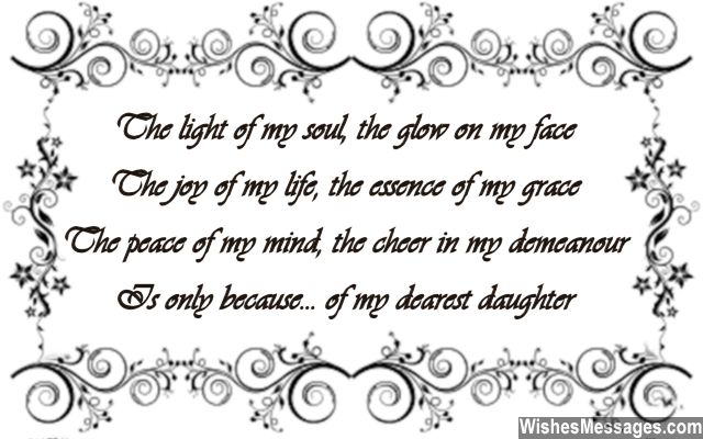 to my daughter on her 16th birthday poem ; Sweet-birthday-card-poem-to-daughter-from-mom-or-dad