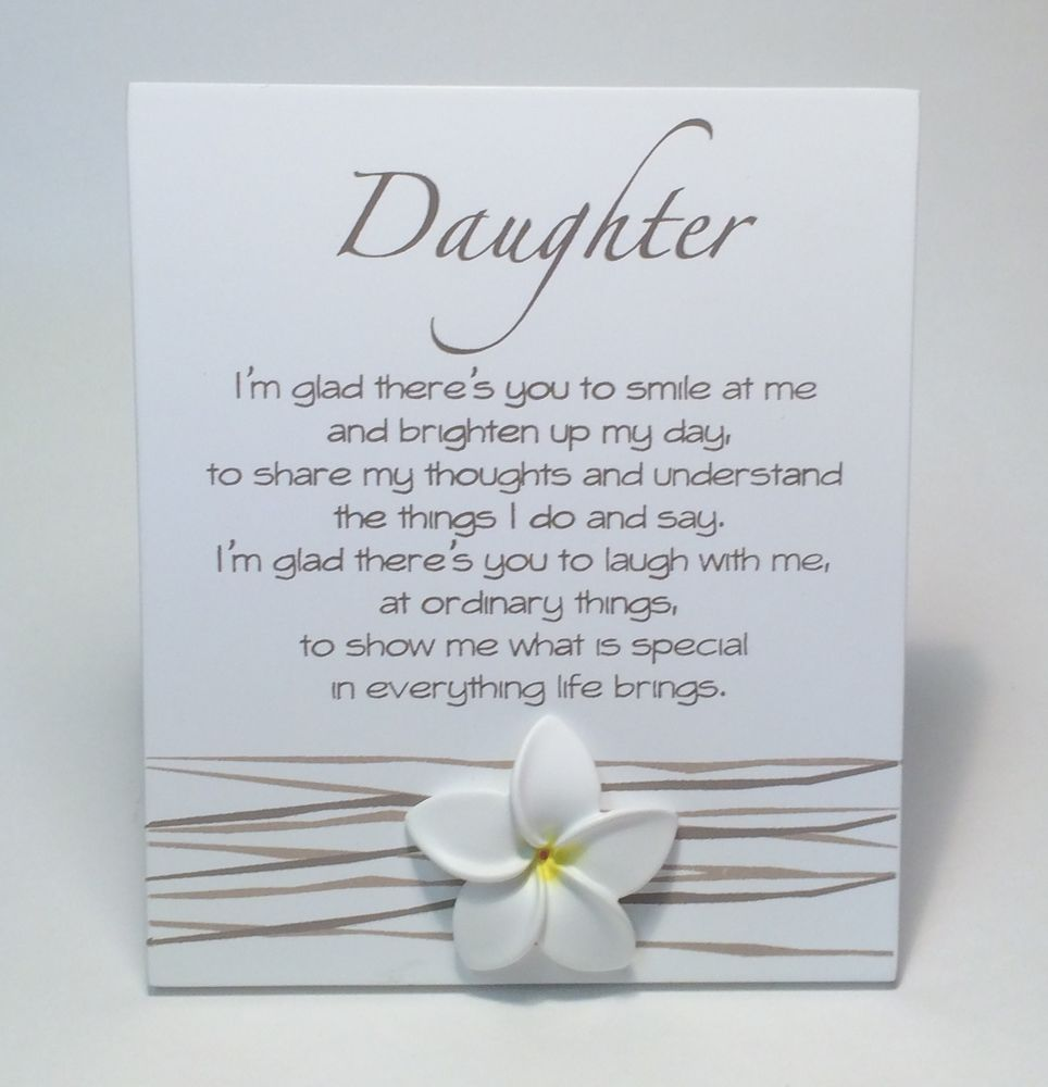 to my daughter on her 16th birthday poem ; s-l1000