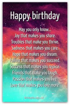 unique birthday poems ; 69e66604d4827475a6b43ee6b5005341--birthday-poems-birthday-messages