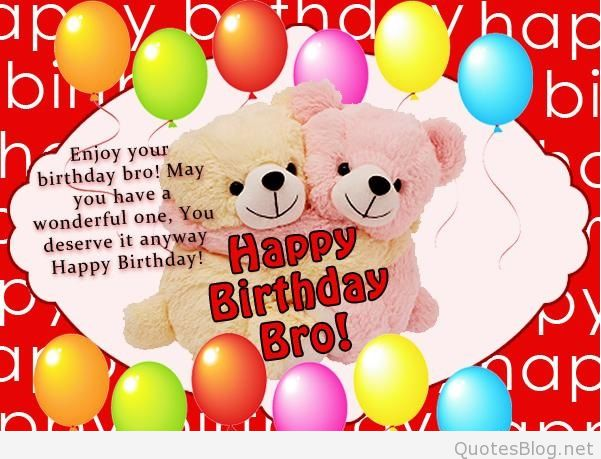 wish you happy birthday sms ; funny-birthday-wishes-for-brother