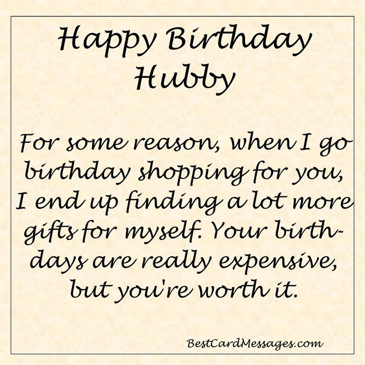 words for husbands birthday card ; 082f64cc41fbba1d18222e5bd41da758--funny-birthday-message-birthday-card-messages