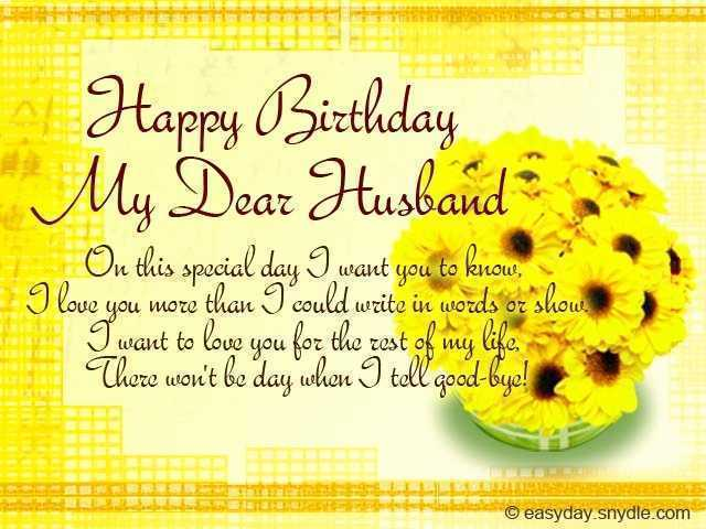 words for husbands birthday card ; birthday-wish-for-husband-beautiful-husband-birthday-card-message-gangcraft-of-birthday-wish-for-husband